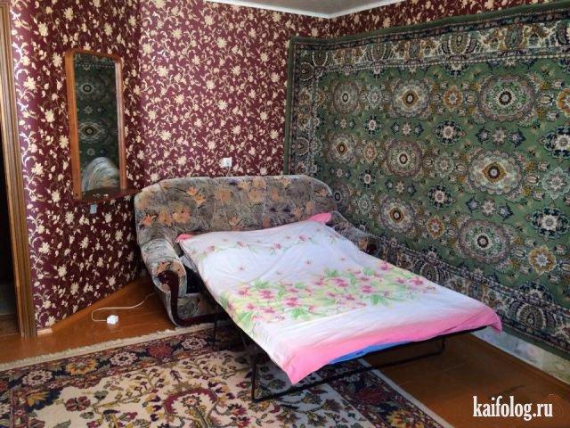 Ужасы российских квартир (45 фото)