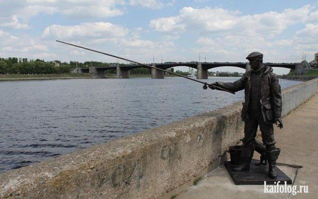 День рыбалки (50 фото)