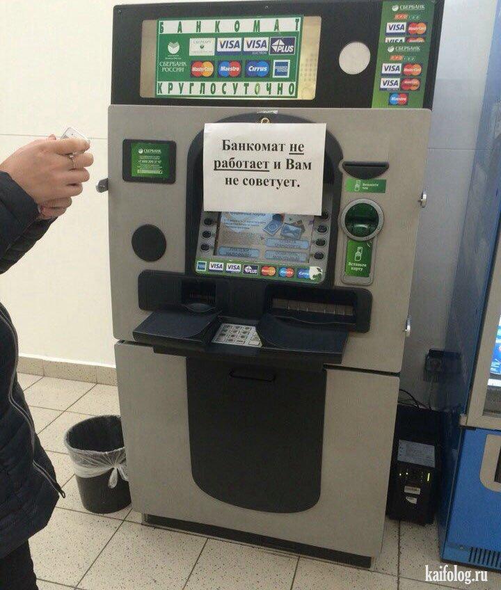 картинки с днем рождения банкомата мне достался наследству
