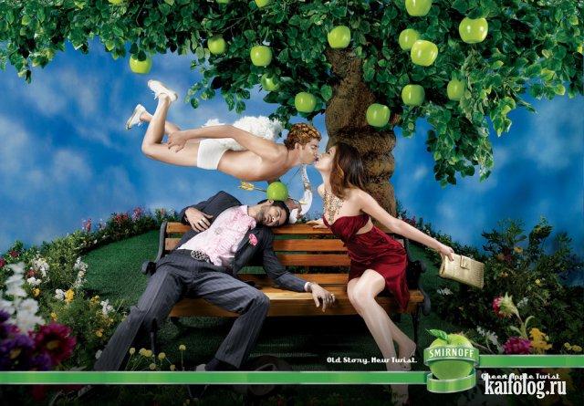Креативные рекламные фото и картинки (50 штук)