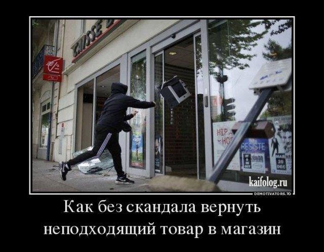 Демотиваторы - 314 (50 демок)