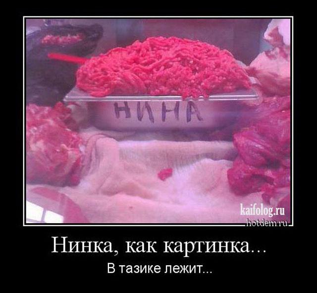 Смешные русские демки - 288 (40 демотиваторов)