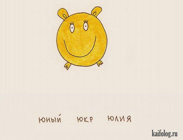 Прикольный детский алфавит (34 картинки)