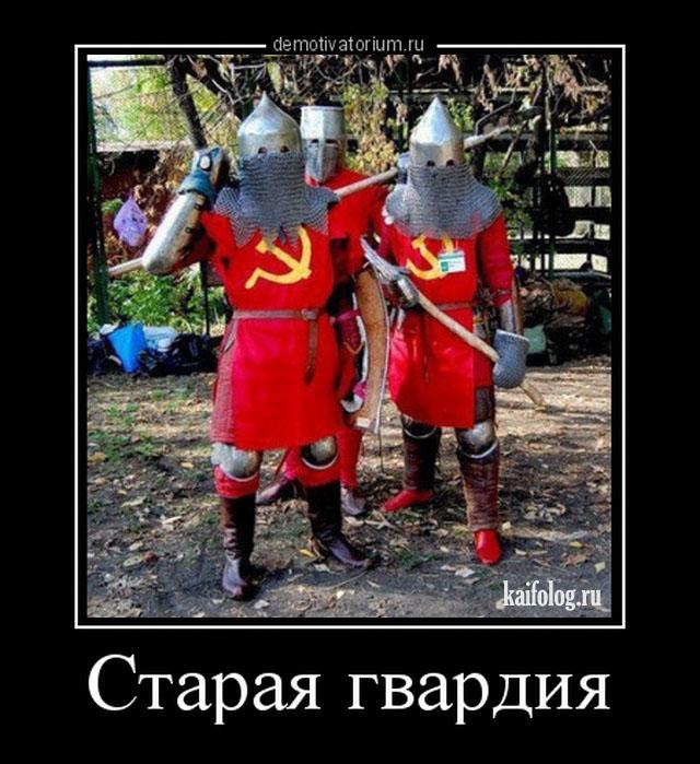 Прикольные демотиваторы по-русски - 289 (40 демок)