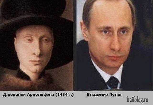Двойники Путина (35 фото)
