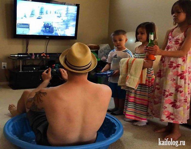 Не оставляйте детей с папой (40 фото)