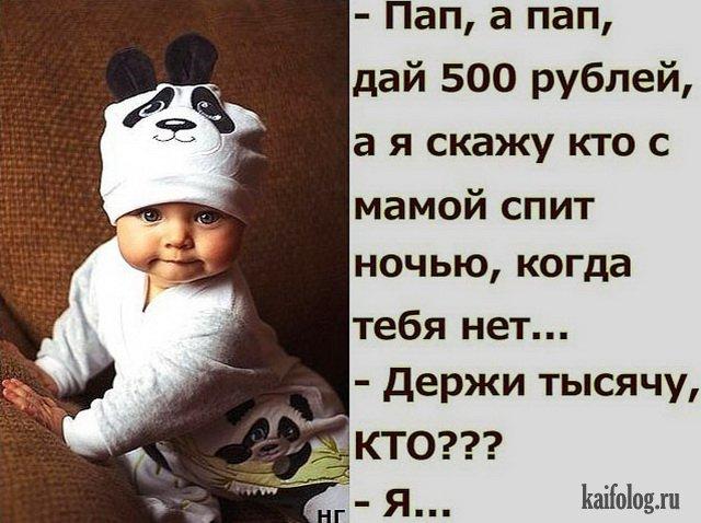 Открытки про детей и родителей (40 картинок)
