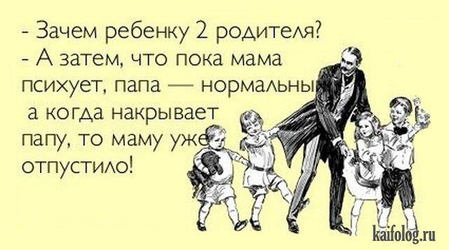 poka-mama-i-papa-na-rabote