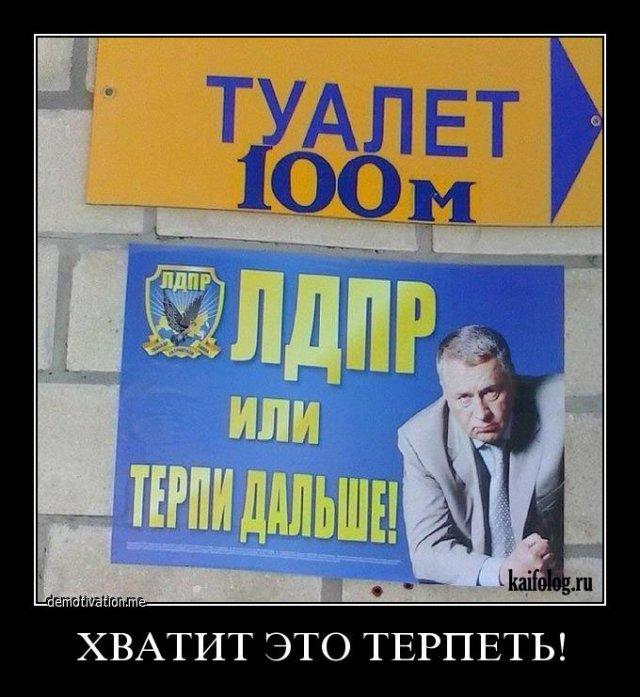 Демотиваторы по-русски - 290 (40 демок)