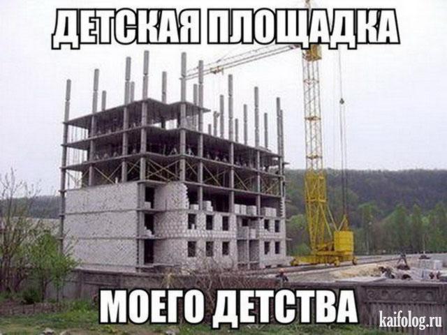 Школоте не понять (40 фото)