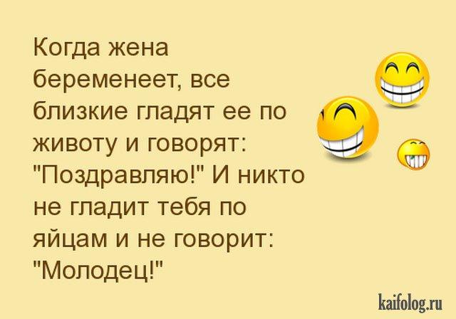 Живот Анекдот