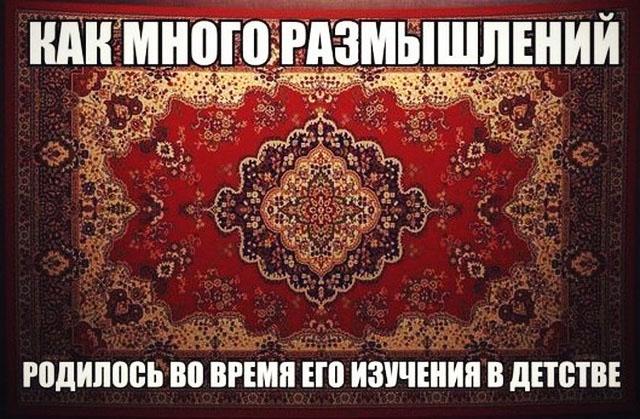 Советская психоделика (45 фото)