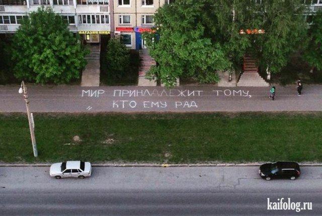 Россия - подборка 338 (65 фото)