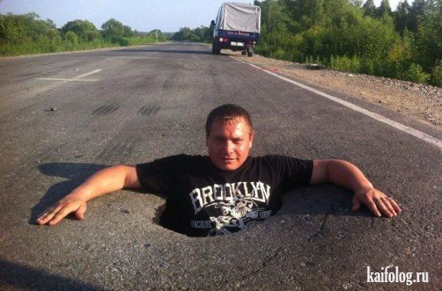 Ужасы российских дорог (50 фото)