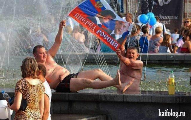Это Россия, детка (видео)