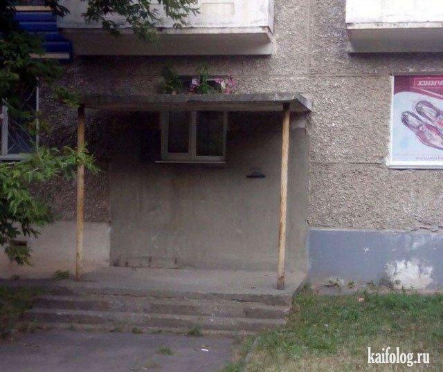 Строительные маразмы (45 фото)