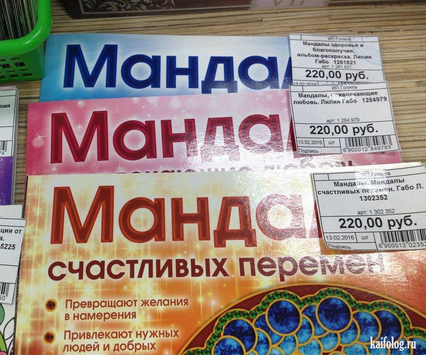 http://kaifolog.ru/uploads/posts/2016-09/1473397467_007.jpg