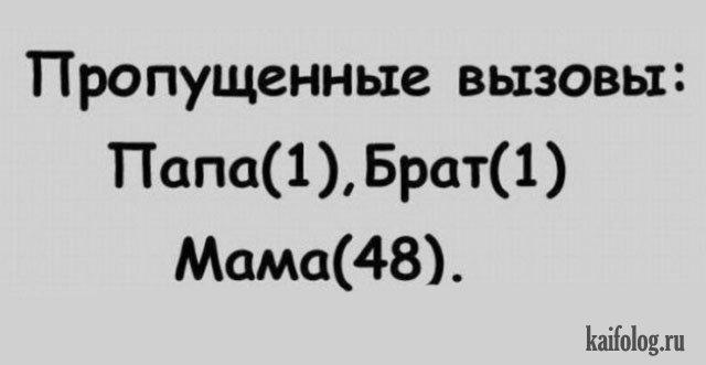 Открытки про мам (40 картинок)
