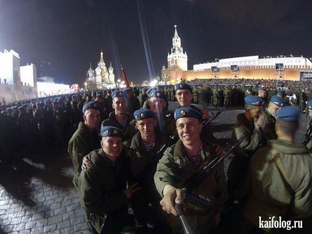 Русские селфи (45 фото)