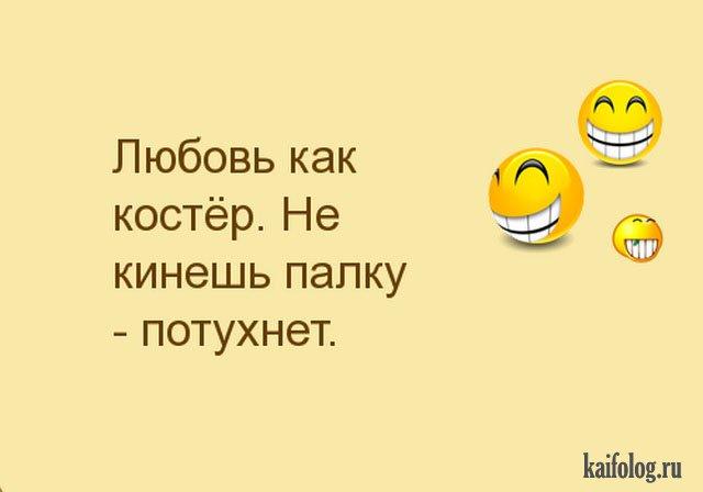 Убойные анекдоты (40 картинок)