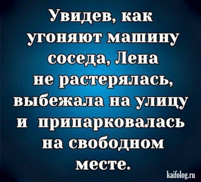 https://kaifolog.ru/uploads/posts/2016-09/1474277020_031.jpg