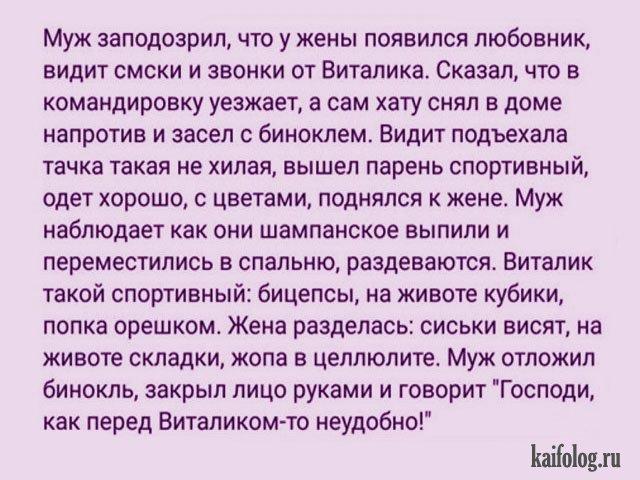https://kaifolog.ru/uploads/posts/2016-09/1474277082_023.jpg