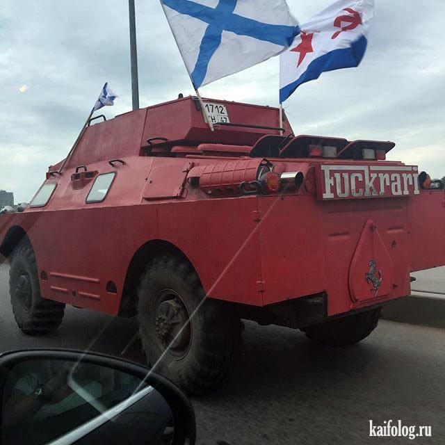 Россия в фотографиях (60 фото)