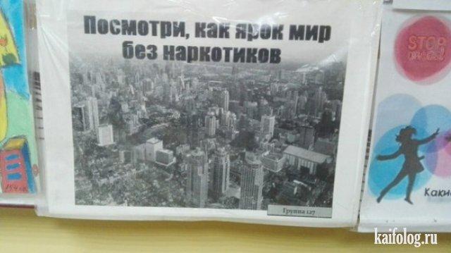 Это Россия (60 фото)