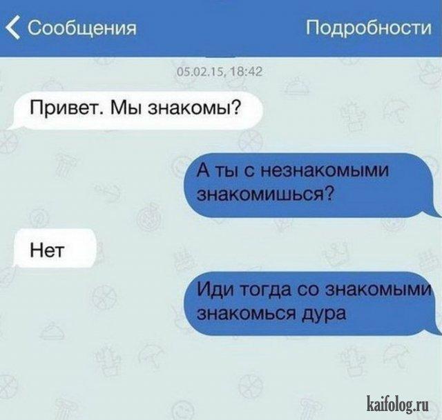 Романтика в России (45 фото)