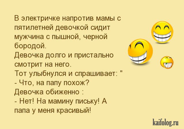 Видео Пизда Анекдоты
