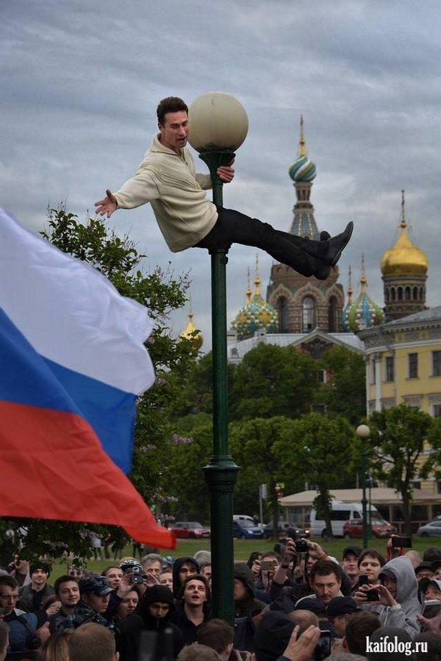 Настоящая Россия (45 фото)