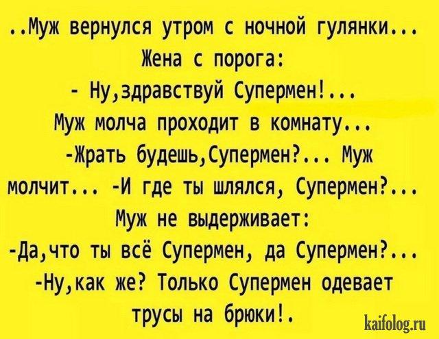 Анекдоты от Пафнутия gt Блог Павла Аксенова gt 29 Пальм