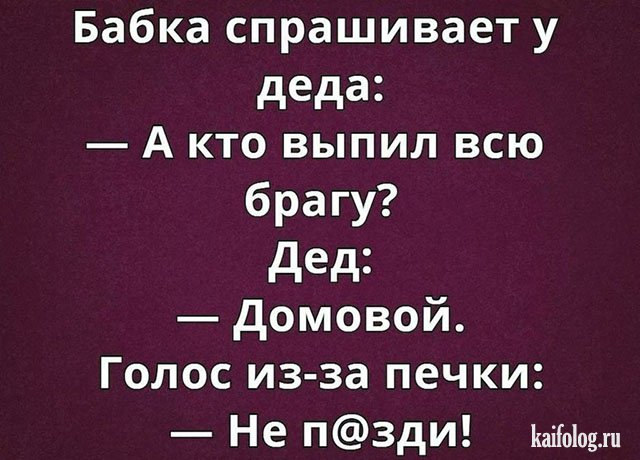 Самые смешные анекдоты и другой юмор  Анекдоты из России