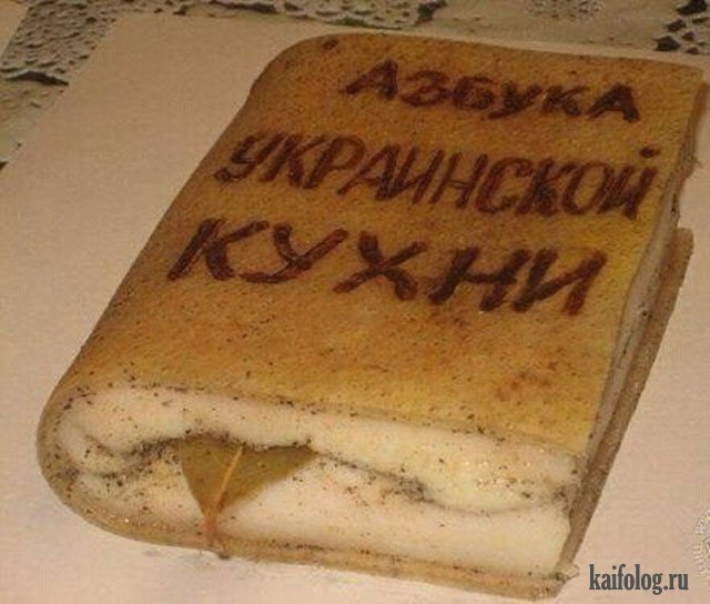 http://kaifolog.ru/uploads/posts/2016-10/1477546920_048.jpg