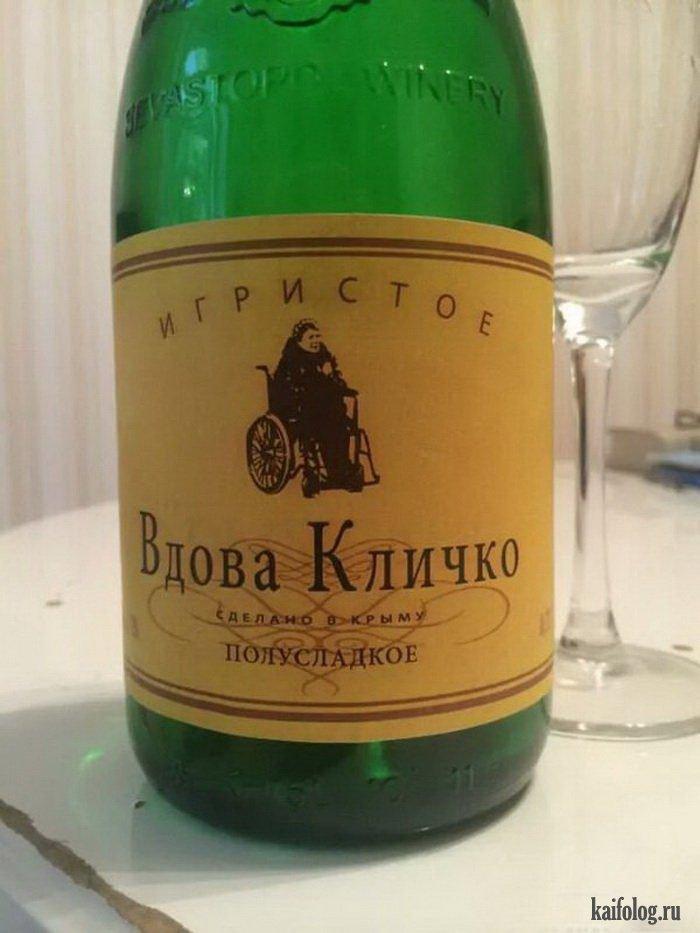 http://kaifolog.ru/uploads/posts/2016-10/1477546933_017.jpg