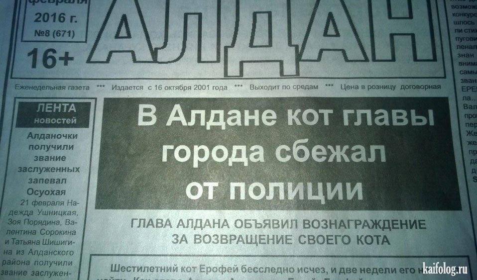 Голая жёлтая пресса:: 35info.ru/ Обольстительные и ...: http://35info.ru/drugoe/golaya-zheltaya-pressa.php
