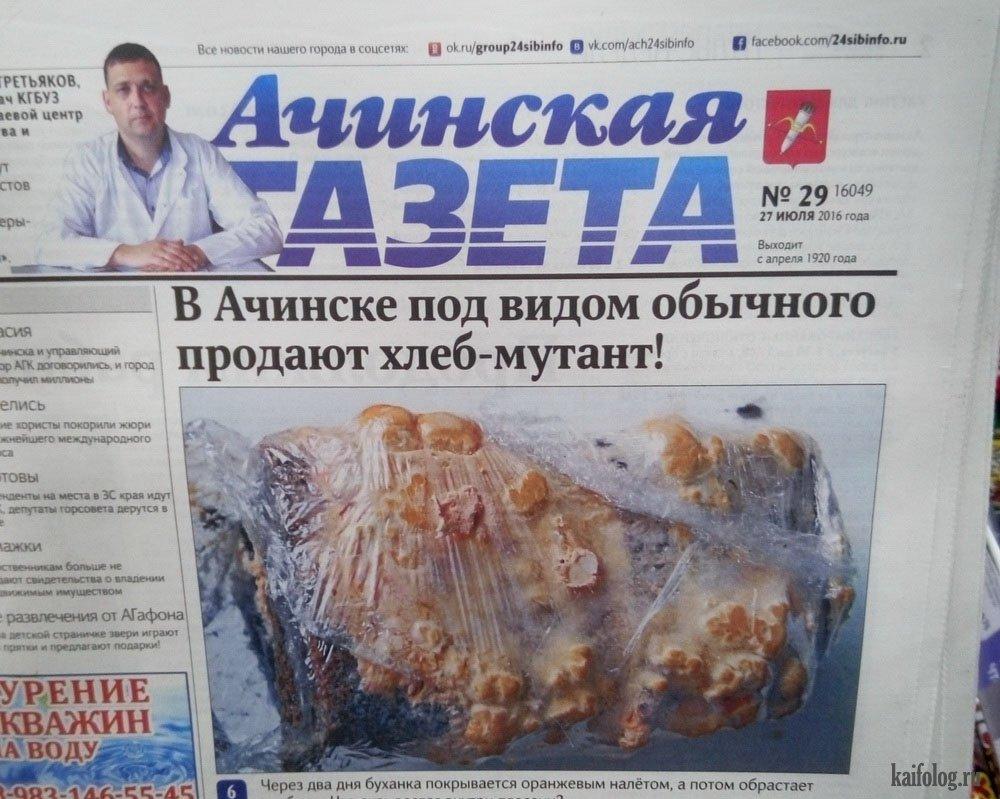 http://kaifolog.ru/uploads/posts/2016-10/1477630054_010.jpg