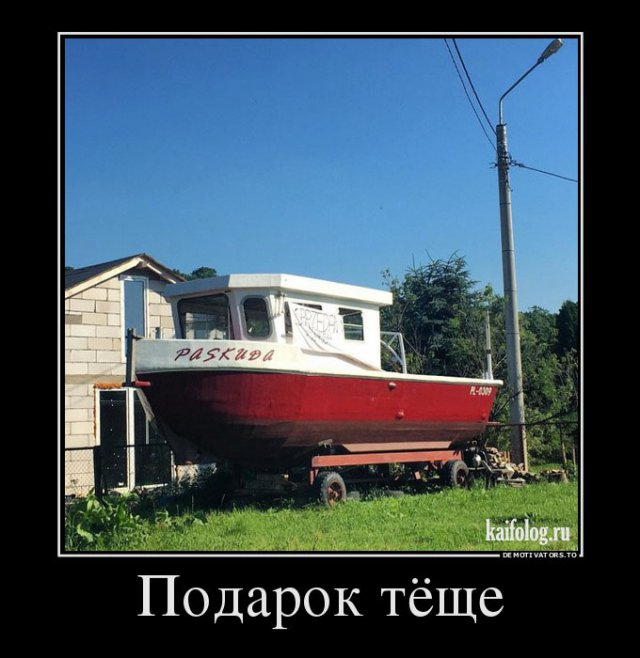1475590979_003.jpg