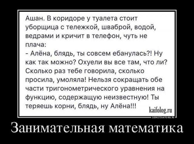 Прикольные демотиваторы по-русски (40 штук)