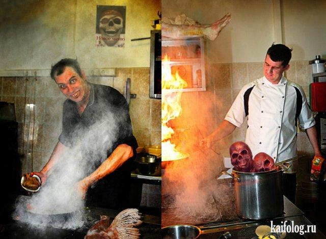 День повара и кока (40 фото)