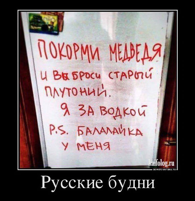 http://kaifolog.ru/uploads/posts/2016-11/1478001598_002.jpg