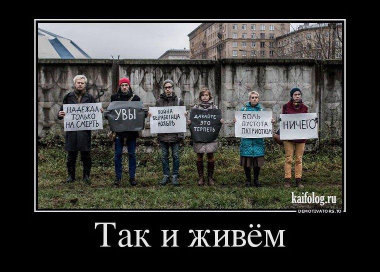 категории про российские демотиваторы название ветер