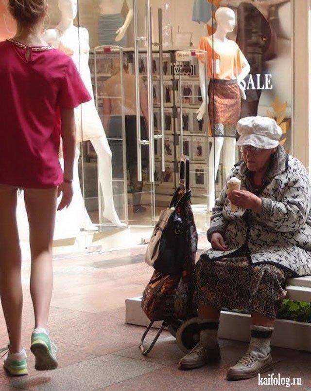 Странные люди (50 фото)