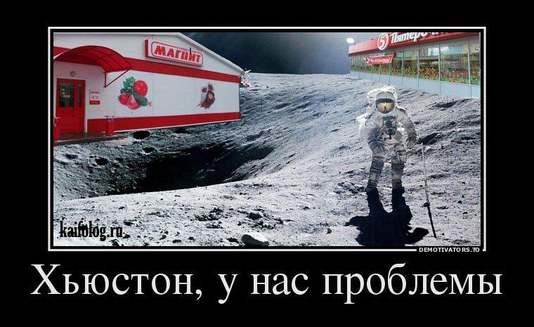 kaifolog.ru/uploads/posts/2016-11/1479798344_020.jpg