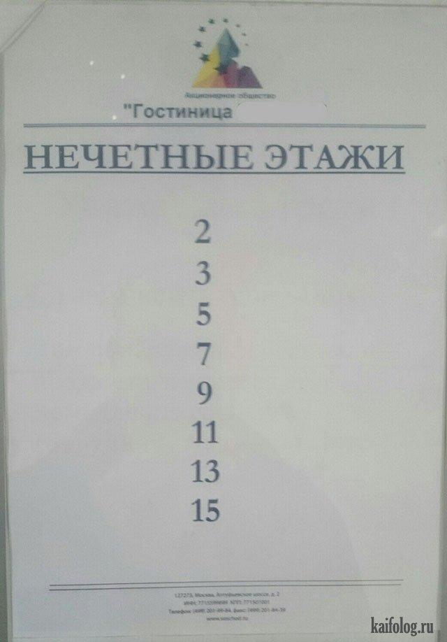 Матушка Россия (50 фото)