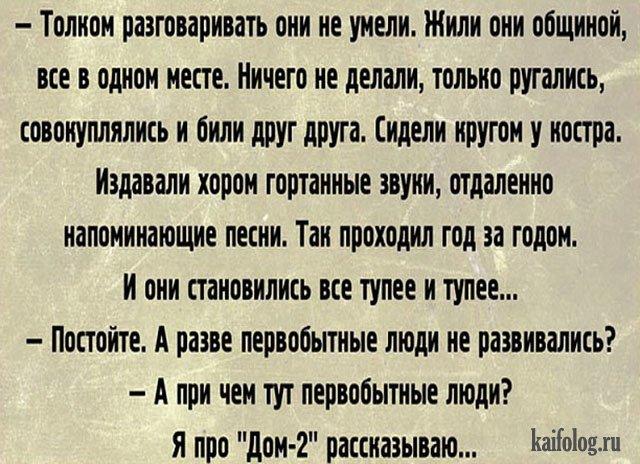 http://kaifolog.ru/uploads/posts/2016-11/1480310024_027.jpg