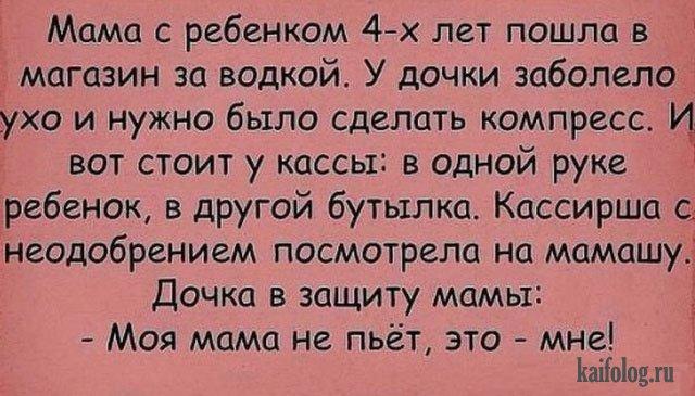 1480310068_007.jpg