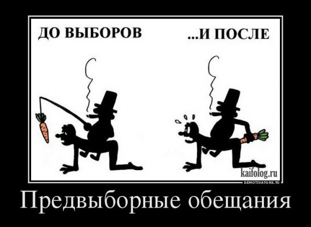 Прикольные демотиваторы по-русски (35 демок)