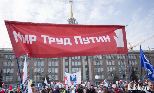 Вся Россия в одном фото (65 фото)