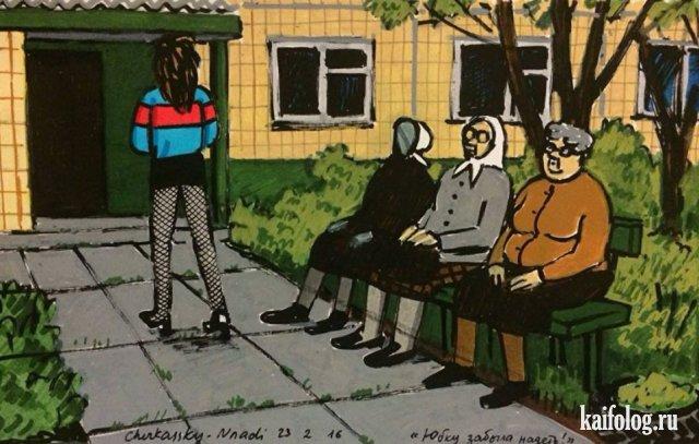 Зоя Черкасская, детство в СССР (35 картин)